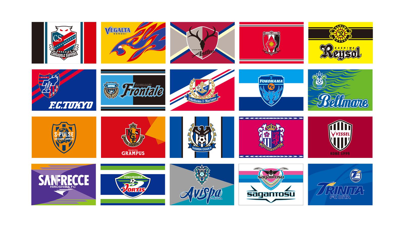 ポステコグルー監督退任の横浜FMが鳥栖を完封。2位へ浮上|サッカー