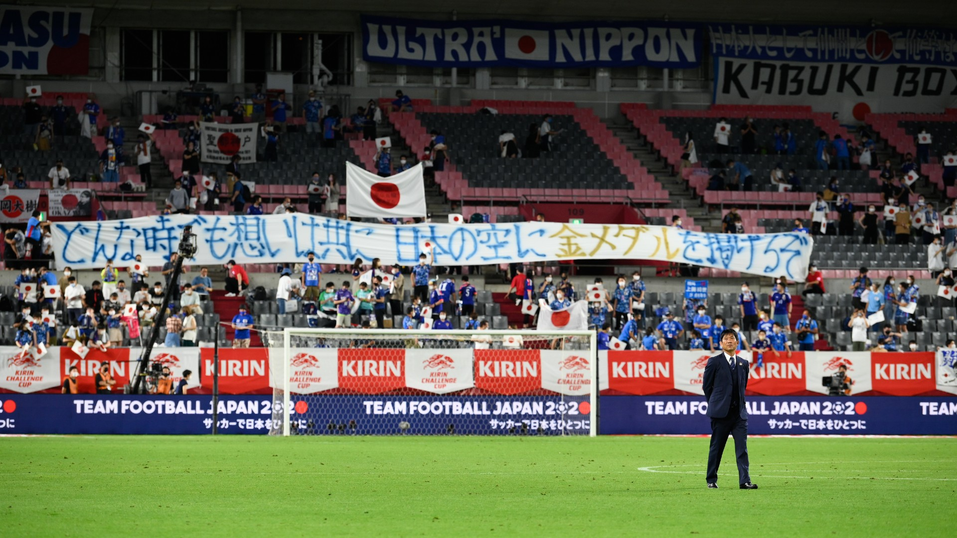 東京五輪優勝を目指すU-24日本代表が優勝候補のスペインとドロー|キリンチャレンジカップ|フォトギャラリー